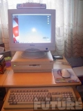 Amiga 3000D (Outside)